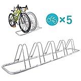 ZAFIT(ザフィット) B112 5台用自転車スタンド 直角や斜め収納 会社用 店舗用にも! 駐輪ラック 自転車ラック