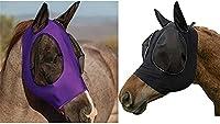 ジム2個の部分の馬のフライマスク、耳と弾力性のある馬の飛ぶマスク、馬のためのスーパーコンフォートフライマスク、昆虫の刺され、紫色の黒