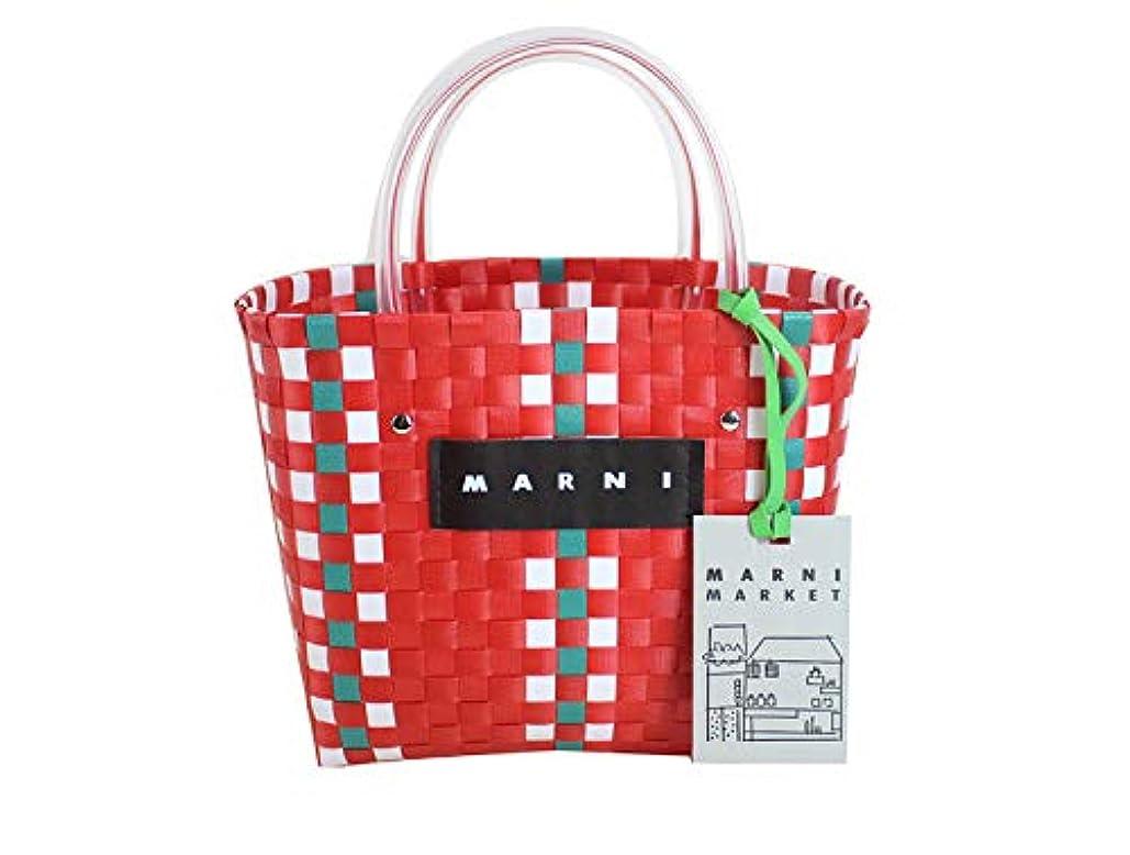 着るスタイル損失Market バック MARNI カゴバッグ ピクニックバッグ ショピングバック マルニ 美品 人気 おじゃれ 並行輸入品 トートバッグ レディース バッグ