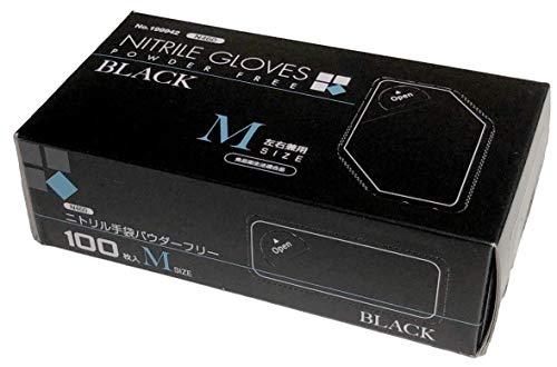 水野産業 【食品衛生法適合】 ニトリルグローブ 黒 ブラック パウダーフリー 100枚入 N460 (M)