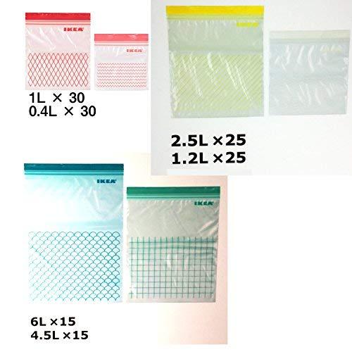 IKEA(イケア) 【セット品】 イースタッド ISTAD プラスチック袋 6サイズ 3箱セット (レッド60p 黄50p ターコイズ30p ) 【チャック ジッパー付】