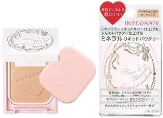 Shiseido Integrate Mineral Liquid Powdery Foundation Press Powder (OC 10) 10g