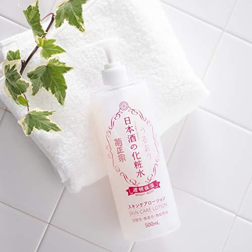 菊正宗日本酒の化粧水透明保湿500mlビタミン