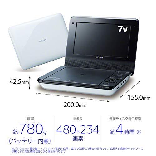 ソニー7V型ポータブルDVDプレーヤーホワイトDVP-FX780WC
