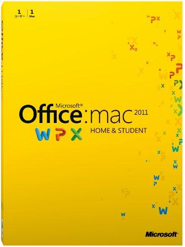 【旧商品】Microsoft Office for Mac Home and Student 2011-1パック [パッケージ]