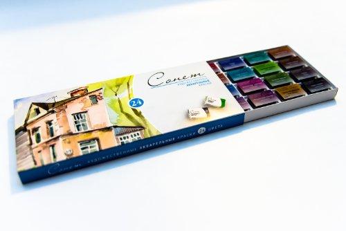 Sonnet Artists Watercolors Paint Set (24 Pans in Carton Box) Russia