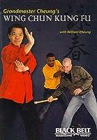 Wing Chun Kung Fu [DVD] [Import]