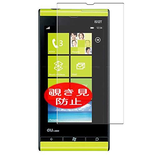 VacFun Anti Espia Protector de Pantalla, compatible con Fujitsu Toshiba Windows Phone IS12T au, Screen Protector Filtro de Privacidad Protectora(Not Cristal Templado) NEW Version