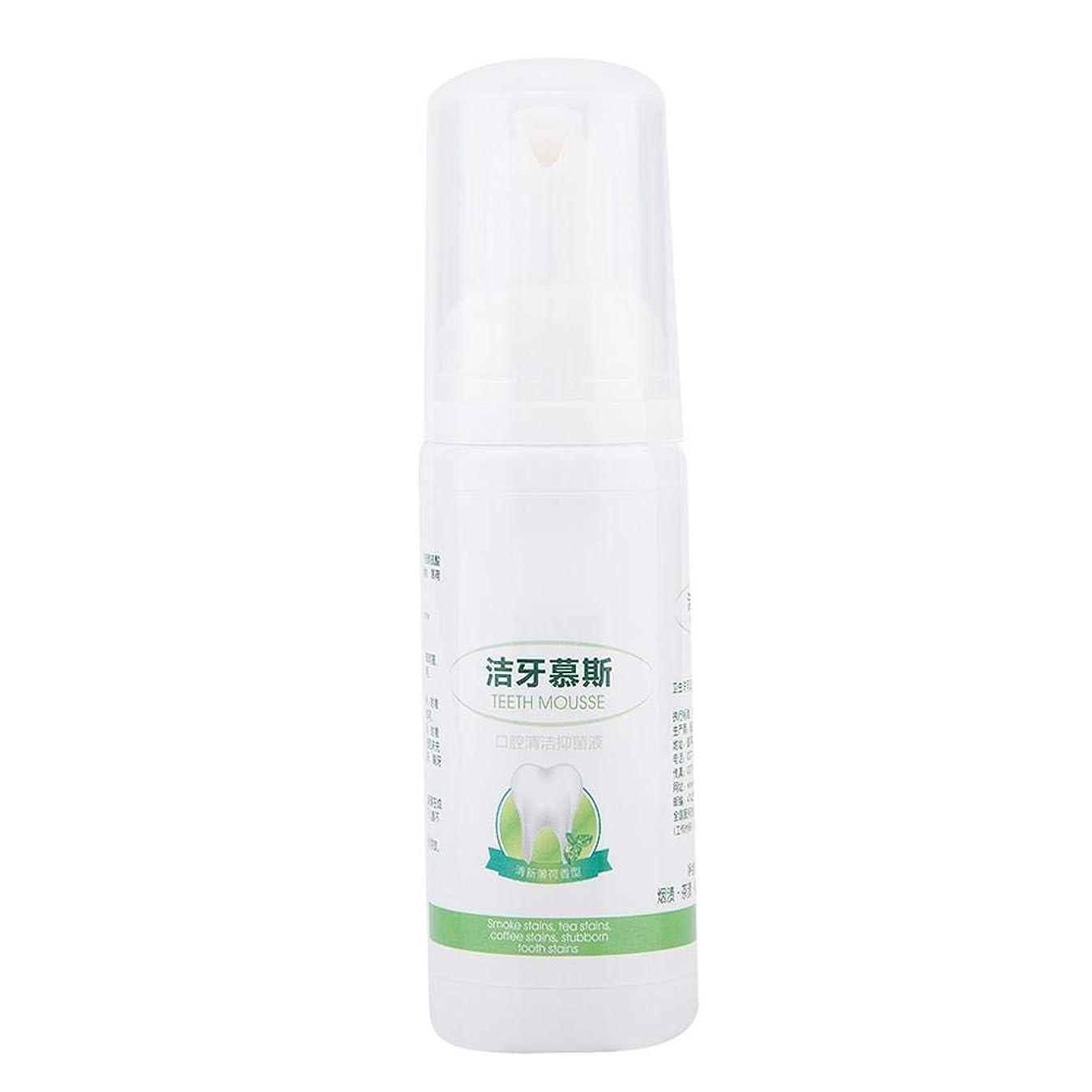 依存するピルファー感覚泡を白くする歯、泡を白くする歯の汚れの汚れの取り外しの歯磨き粉の口腔衛生のクリーニング用具