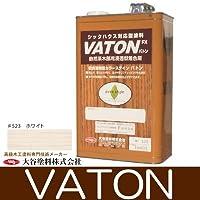 [A] バトン #523 ホワイト [3.7L]