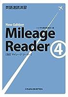 英語速読演習 Mileage Reader ④ New Edition