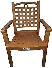 Rovanyo Plastic Chair - Beige