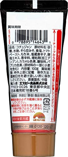 S&B李錦記コチュジャン(チューブ入り)100g×4個
