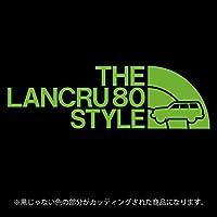 ランドクルーザー80(ランクル80)ステッカー THE LANCRU 80 STYLE【カッティングシート】パロディ シール(12色から選べます) (ライトグリーン)
