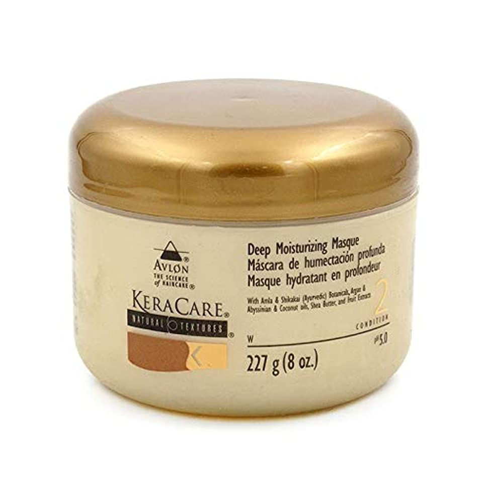 Avlon KeraCare Natural Textures Deep Moisturising Masque 8oz by KeraCare