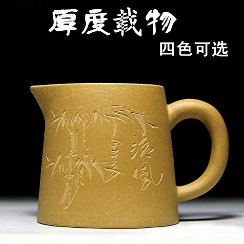 L.L.QYL Teekanne Zisha Gongdao Cup Raw-Mine Clearing Cement Thick Depot 260ml Vier Farbe Optional (Color : Gelb)