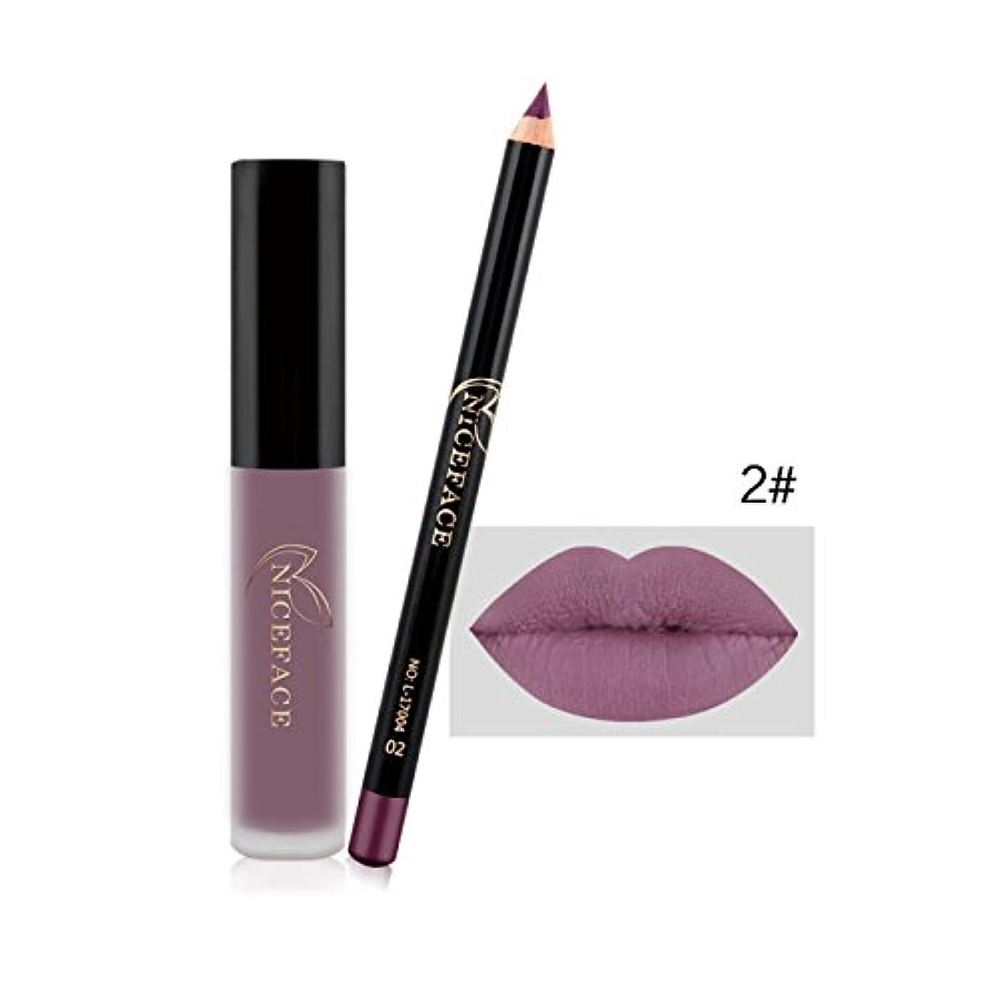 描写防水凍った(2#) Makeup Set Lip Gloss + Lip Liner Set Lip Set Matte Lipstick Long Lasting Waterproof Solid Lip Pencil Liner Set Newest