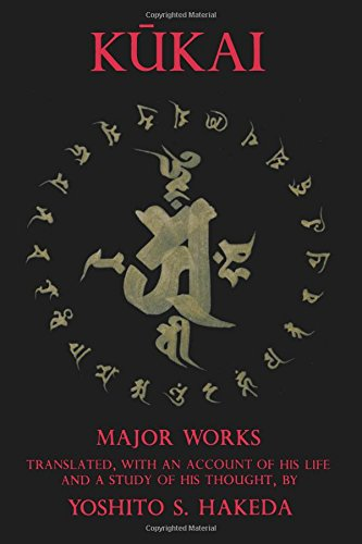 Kukai: Major Works