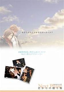 NextPhase  [DVD]