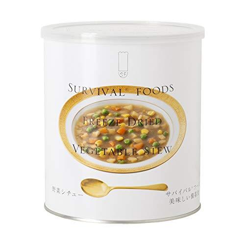 【25年保存/美味しい非常食】サバイバルフーズ[大缶]野菜シチュー(1缶)