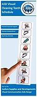 プラスチックビジュアルASDクリーニング歯スケジュール(画像通信記号)