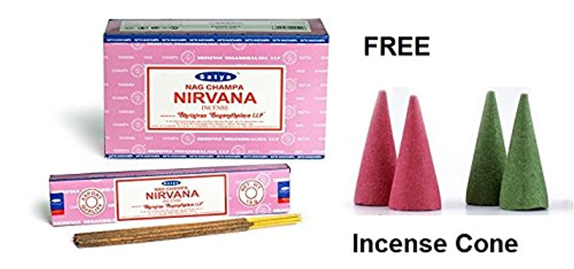 に渡って接続デンマークBuycrafty Satya Champa Nirvana Incense Stick,180 Grams Box (15g x 12 Boxes) with 4 Free Incense Cone
