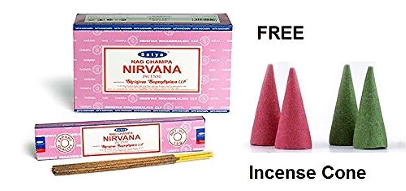 ビルダー旅客離れてBuycrafty Satya Champa Nirvana Incense Stick,180 Grams Box (15g x 12 Boxes) with 4 Free Incense Cone