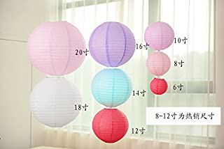 Generic Burgundy, 10 inch 25cm : 10cm 15cm 20cm 25cm 30cm 35cm 40cm Round Chinese Paper Lantern Birthday Party Wedding dec...