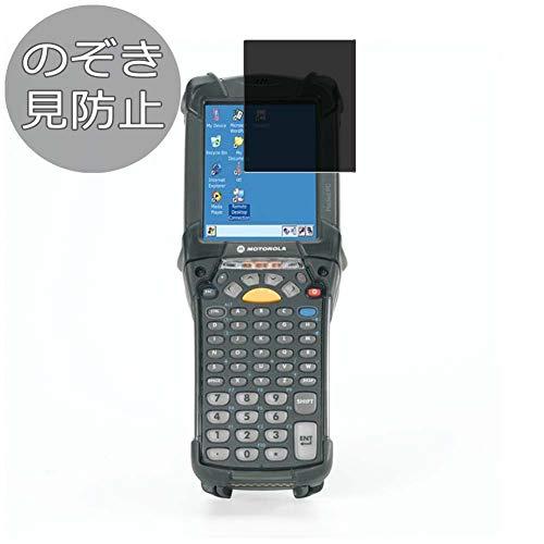 Vaxson Anti Spy Schutzfolie kompatibel mit Motorola MC9090, Displayschutzfolie Bildschirmschutz Privatsphäre Schützen [Nicht Panzerglas] Privacy Schutzfolie