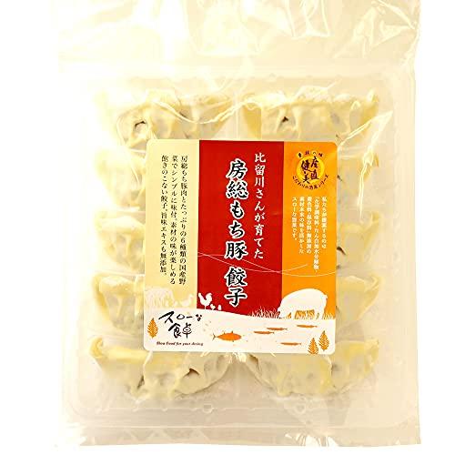 無添加 冷凍総菜 国産豚 房総もち豚 餃子 180g(10個) 4パック