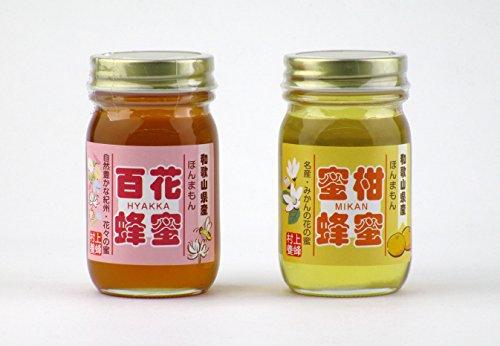 村上養蜂 国産 百花 みかん はちみつ (100g)