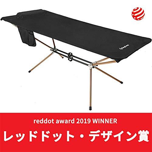 KingCamp ハンモックベッド キャンプ 軽量 6.5kg 【Red Dot Design Award 受賞】 アウトドア コット 自立式ハンモック (L)198×(W)70×(H)70 ベンチ チェア コンパクト スピーディに組立 折りたたみ