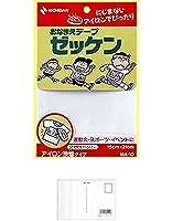 ニチバン お名前テープ ゼッケン MA-10 【まとめ買い 10 パック 】 + 画材屋ドットコム ポストカードA