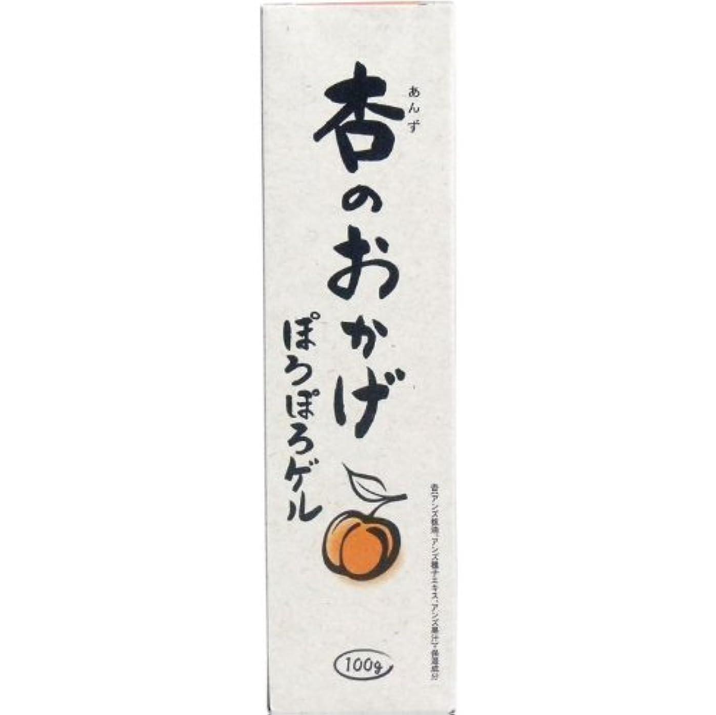 余裕がある頑張るバーチャル杏のおかげ ぽろぽろゲル 100g【2個セット】