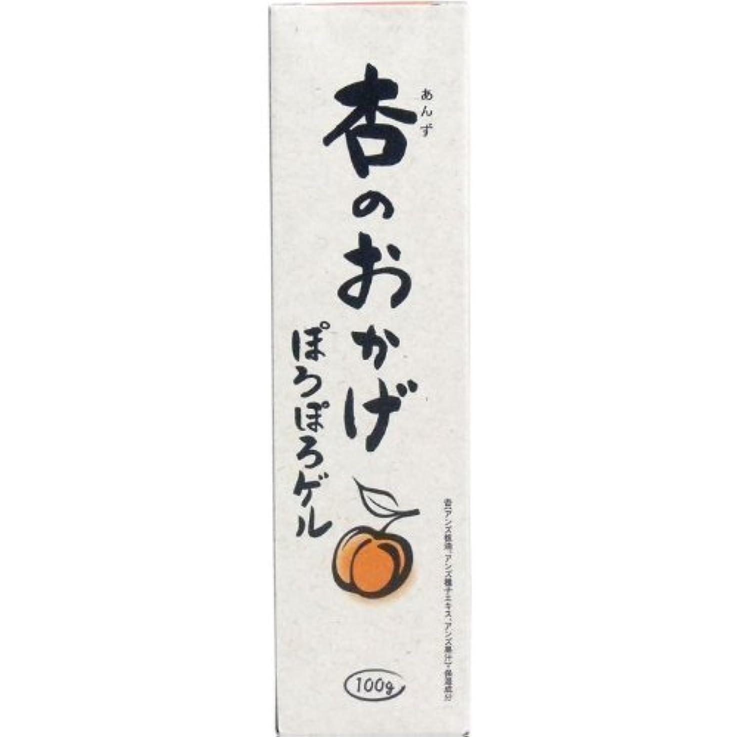 のホスト入り口マウスピース杏のおかげ ぽろぽろゲル 100g【2個セット】