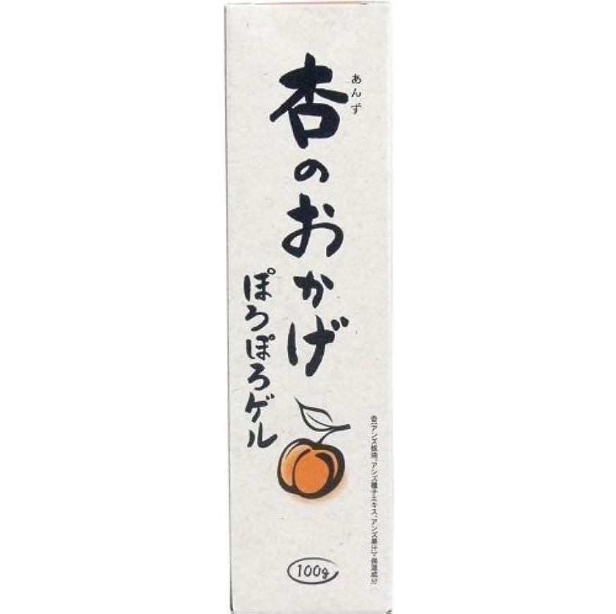 コンテスト育成組杏のおかげ ぽろぽろゲル 100g【2個セット】
