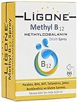 Ligone Methyl B12 Methylcobalamin Dilaltı Sprey 2 x 20 mL