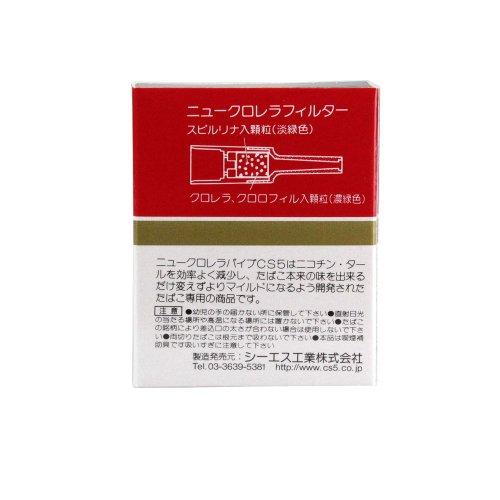 ニュークロレラパイプCS5ヤニ取り(30P)