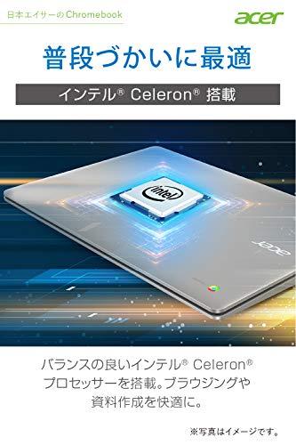 41l44u68ktL-AcerがChromebookの新キャンペーンを開始。Amazonに特設ページをオープン、今後はセールも予定