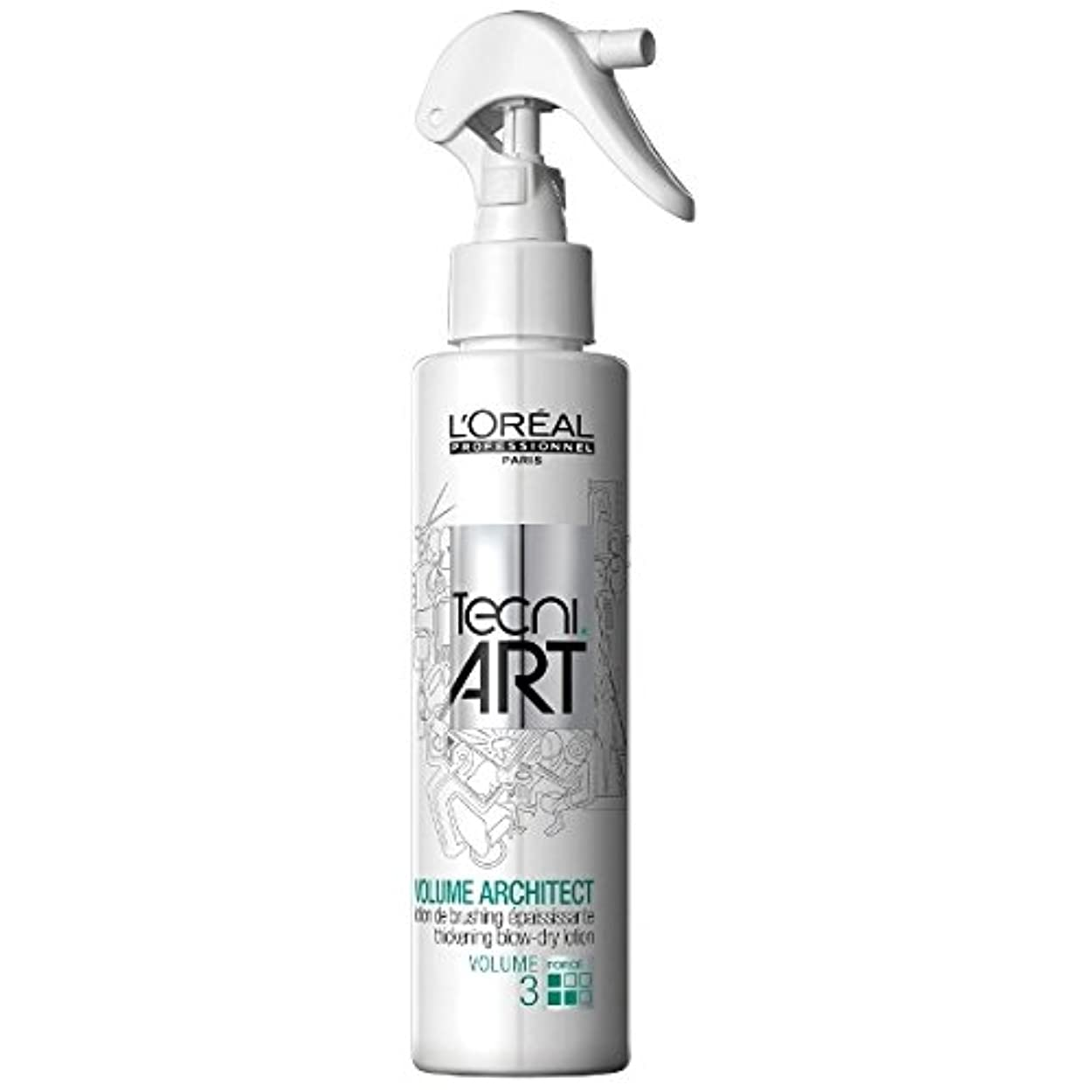 後世他に全員L'Oreal Tecni Art Volume Architect - Thickening Blow-Dry Lotion 150 ml [並行輸入品]