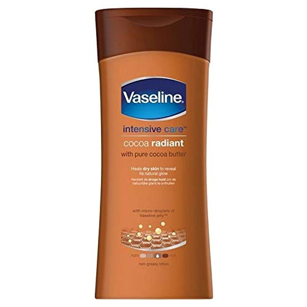サイズ少数リスナー[Vaseline ] ワセリン集中治療ココローション200Ml - Vaseline Intensive Care Cocoa Lotion 200ml [並行輸入品]