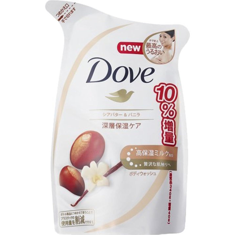 笑劣るを必要としていますダヴ ボディウォッシュ リッチケア シアバター&バニラ 詰替 増量品 380g
