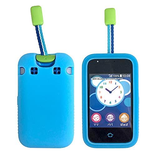 シリコンケース 子供用 マモリーノ5 mamorino5 ケース 耐衝撃 ブルー キッズ携帯 カバー au ジュニアケータイ mamorino5 子ども 携帯ケース 蓄光 LUCIFERA ルシファラ