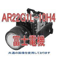 富士電機 AR22G1L-10H4A 丸フレームフルガード形照光押しボタンスイッチ (白熱) モメンタリ AC110V (1a) (橙) NN