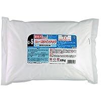 ニイタカ 業務用漂白剤 ニューホワイトアップ(G-5) 2.5kg(袋)×4袋 粉末