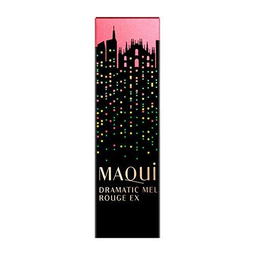 MAQUILLAGE(マキアージュ)ドラマティックルージュEXオーロライルミネーションカラー10口紅華やかで女らしさを誘う香りミラノローズ4g