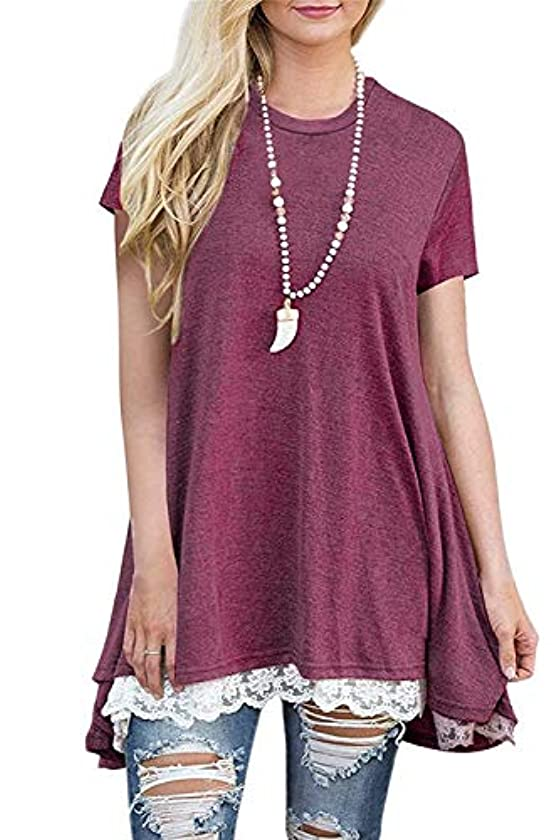 YIOIOIO Womens Short Sleeve Summer Flowy A-Line Tunic T-Shirt High Low Lace Tops