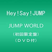 JUMP WORLD(初回限定盤)(DVD付)