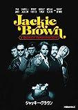 ジャッキー・ブラウン[DVD]