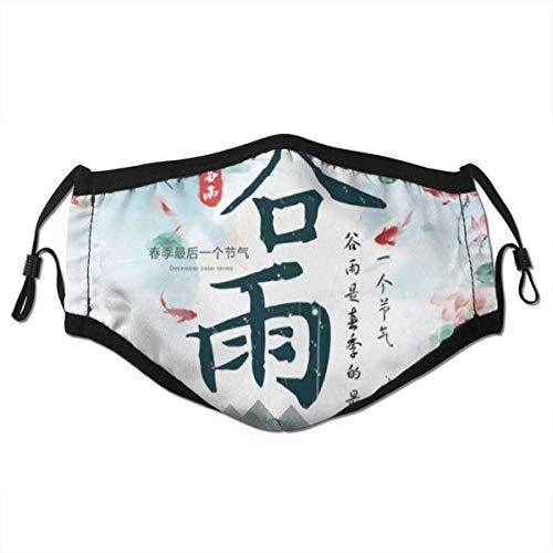 N/A Chinese Style máscaras faciales Protectoras de diseño personalizadomáscaras faciales Protectoras de modamáscaras faciales Protectoras de Polvo Ajustable Unisex con Filtro 1 PCG